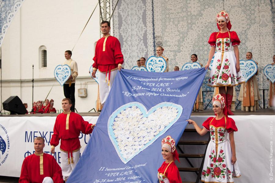 Общее кружевное панно «Кружевное сердце Олимпиады»