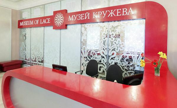 Виртуальный тур по Музею кружева
