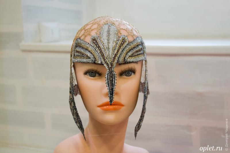 Кружевной шлем